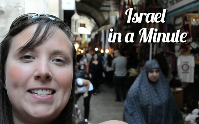 Visiting Israel in a Minute #Video