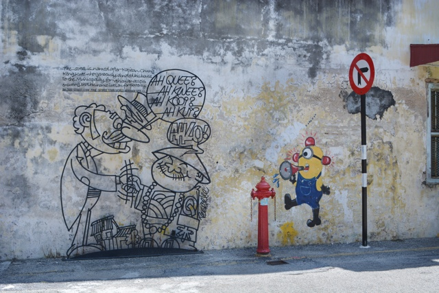 Ah Quee Street wrought-iron Reggie Lee and a minion - The Street Art of George Town, Penang, Malaysia