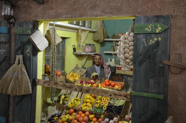 A Jordanian fruit stand
