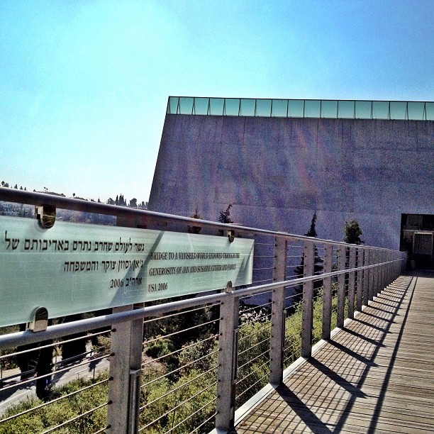 The Holocaust History Museum at Yad Vashem in Jerusalem