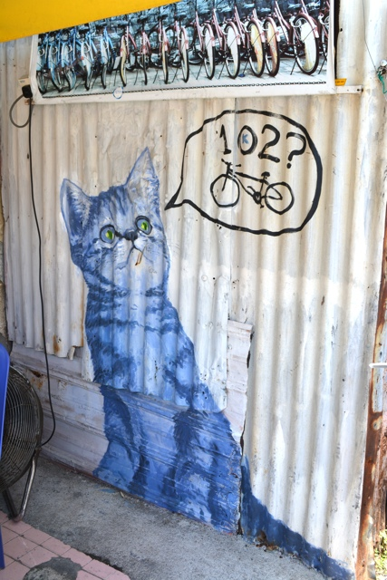 102nd cat mural ?? question mark bicycle cat - The Street Art of George Town, Penang, Malaysia