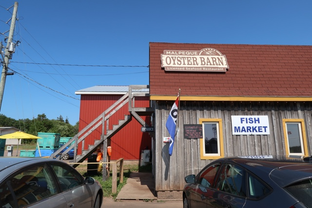 the malpeque oyster barn in malpeque bay prince edward island